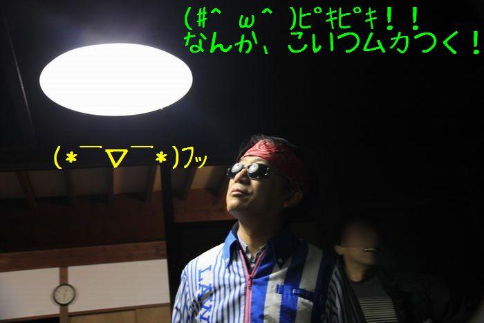f:id:k9352009:20150219111431j:image