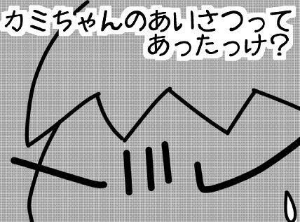 f:id:k9352009:20150219132318j:image