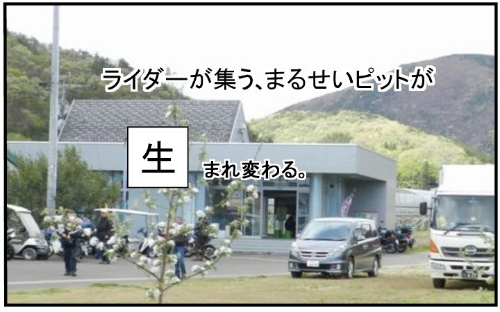 f:id:k9352009:20150312115356j:image