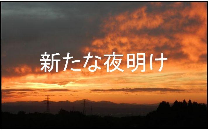 f:id:k9352009:20150312115357j:image