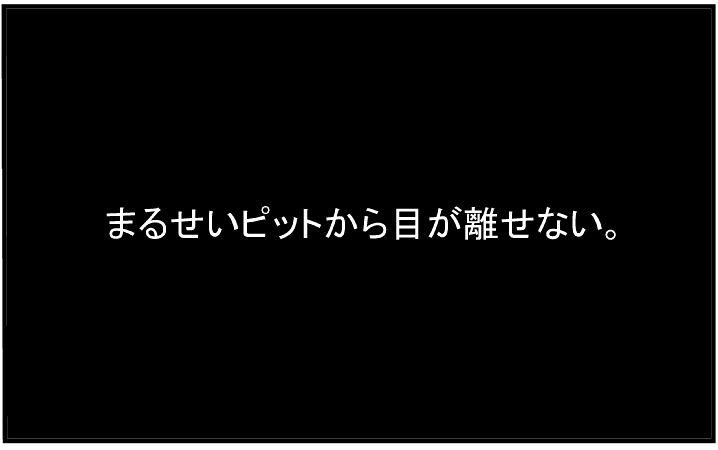 f:id:k9352009:20150312120336j:image