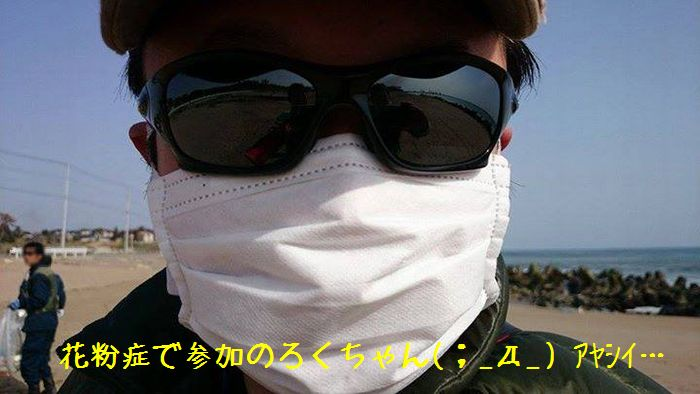 f:id:k9352009:20150324140443j:image