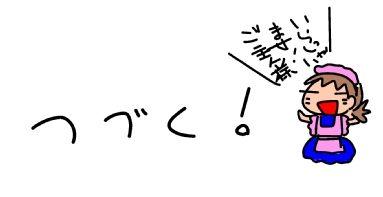 f:id:k9352009:20150401123240j:image