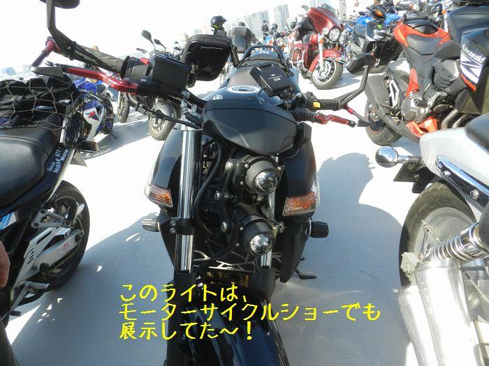 f:id:k9352009:20150402001150j:image