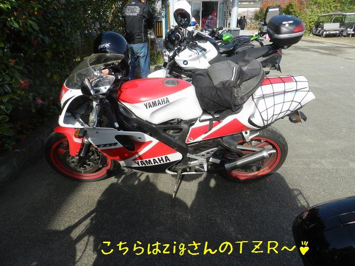 f:id:k9352009:20150423124104j:image