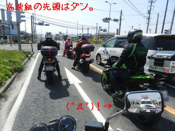 f:id:k9352009:20150423125315j:image
