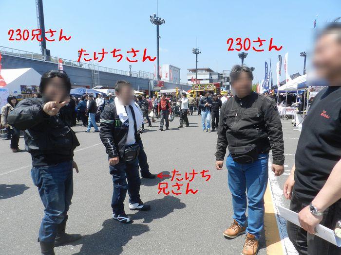 f:id:k9352009:20150501113741j:image