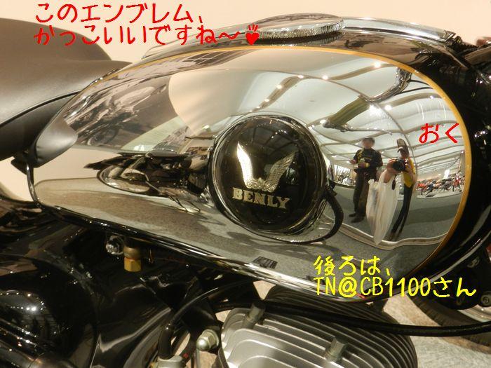 f:id:k9352009:20150501121349j:image