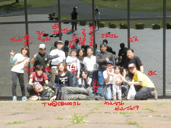 f:id:k9352009:20150501123211j:image
