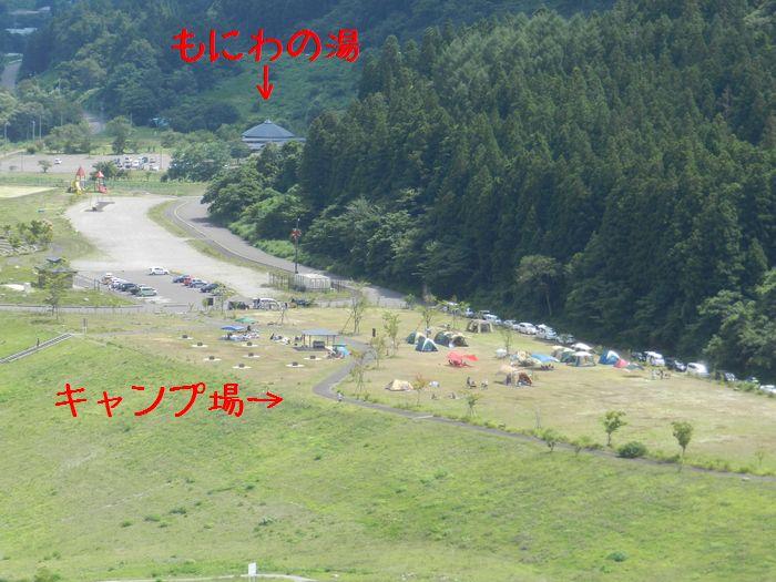 f:id:k9352009:20150819112104j:image