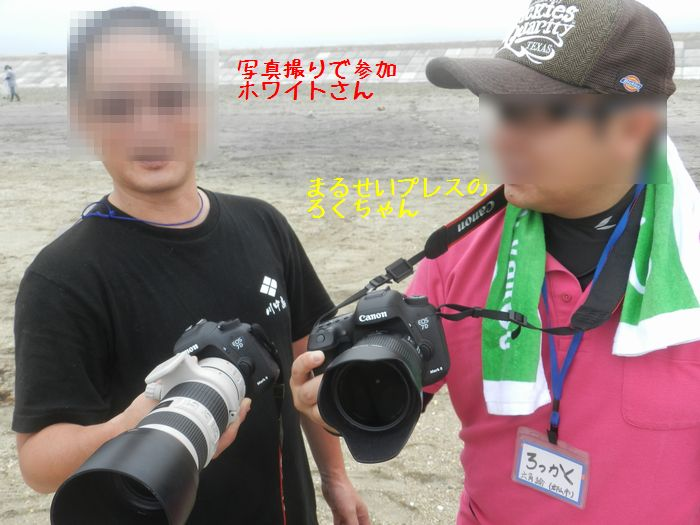 f:id:k9352009:20150821001831j:image