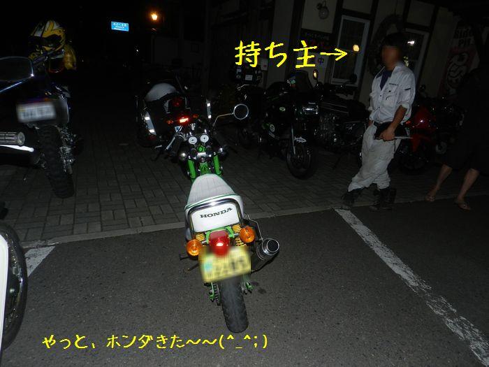 f:id:k9352009:20150831115046j:image