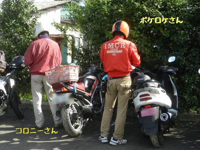 f:id:k9352009:20150910110642j:image