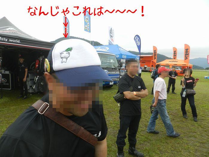 f:id:k9352009:20151001083552j:image