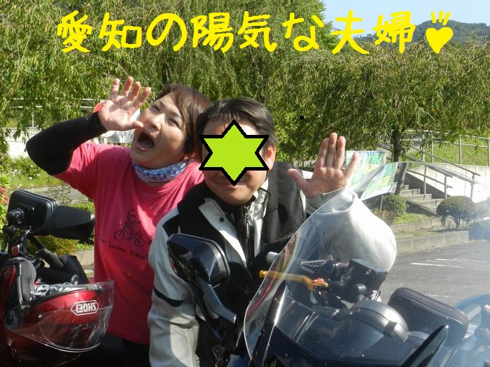 f:id:k9352009:20151006112315j:image