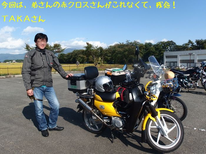 f:id:k9352009:20151016112548j:image