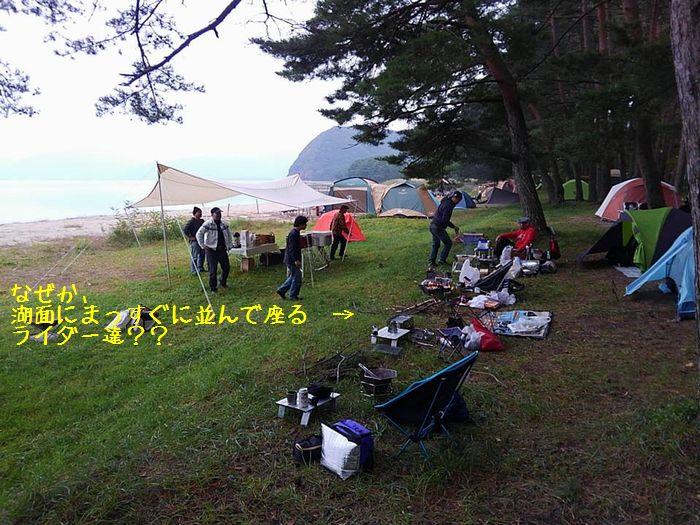 f:id:k9352009:20151107100327j:image