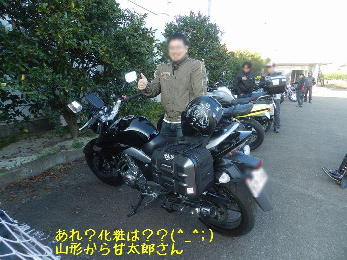 f:id:k9352009:20151110114811j:image