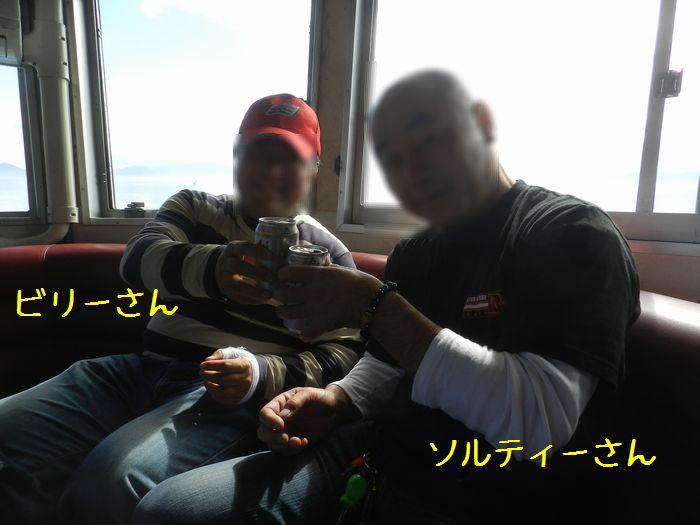 f:id:k9352009:20151111104615j:image