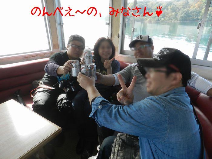 f:id:k9352009:20151111105732j:image