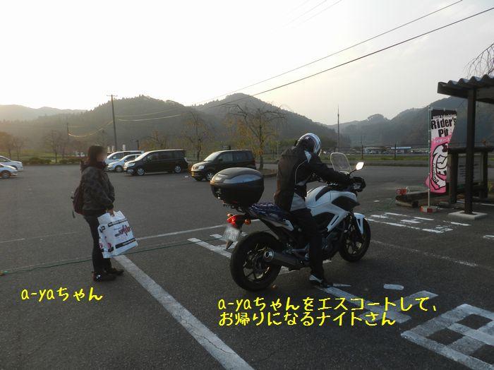 f:id:k9352009:20151120120140j:image