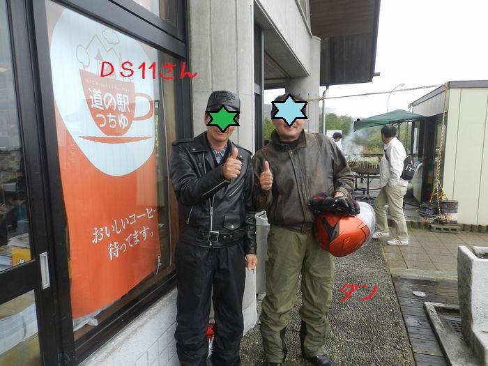 f:id:k9352009:20151201132154j:image