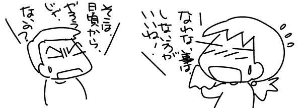 f:id:k9352009:20151202122400j:image