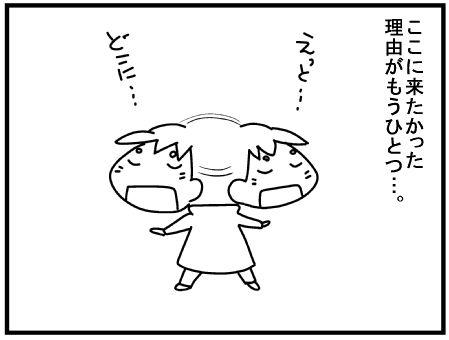 f:id:k9352009:20160107113054j:image