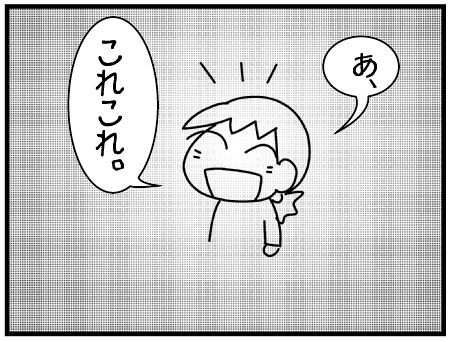 f:id:k9352009:20160107113057j:image