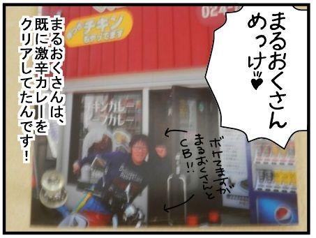 f:id:k9352009:20160107113239j:image
