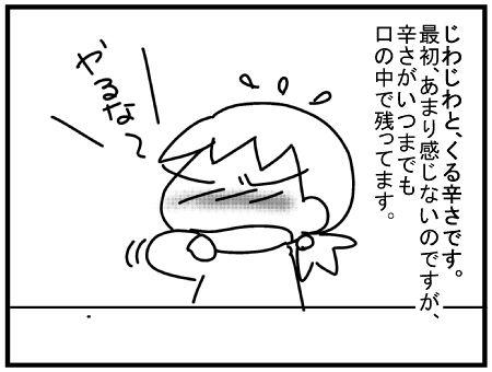 f:id:k9352009:20160108114408j:image