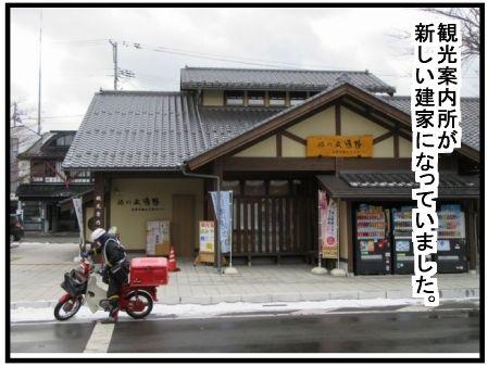 f:id:k9352009:20160112131157j:image