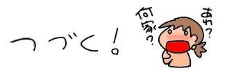 f:id:k9352009:20160113131552j:image