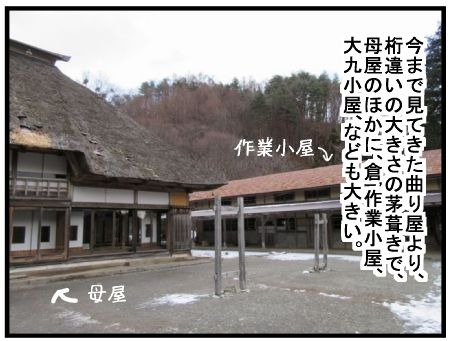 f:id:k9352009:20160113131557j:image
