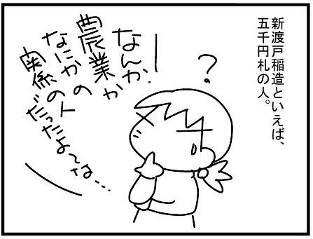 f:id:k9352009:20160115142546j:image