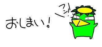 f:id:k9352009:20160115143216j:image