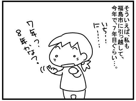 f:id:k9352009:20160123124317j:image