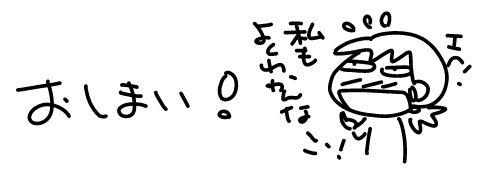 f:id:k9352009:20160125130435j:image
