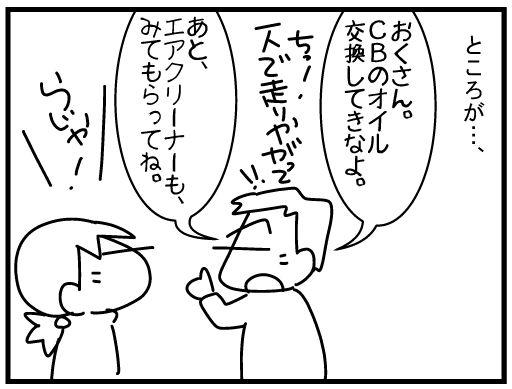 f:id:k9352009:20160129133212j:image