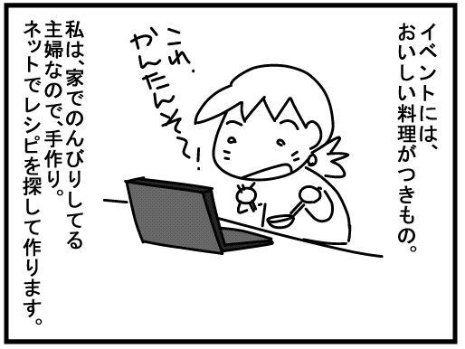 f:id:k9352009:20160203124446j:image