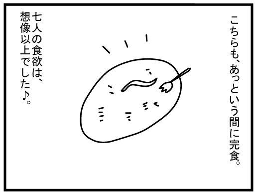 f:id:k9352009:20160222161825j:image