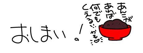 f:id:k9352009:20160302131333j:image