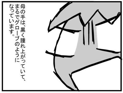 f:id:k9352009:20160305095931j:image