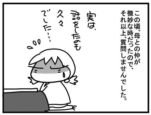 f:id:k9352009:20160305100215j:image