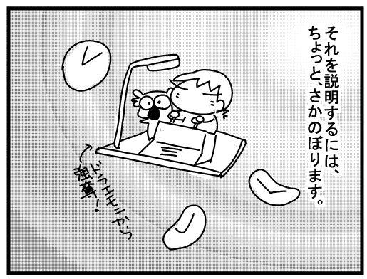f:id:k9352009:20160316114827j:image