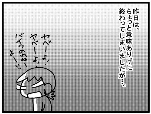 f:id:k9352009:20160316114828j:image