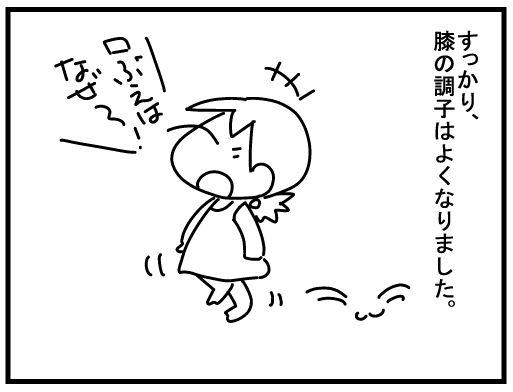 f:id:k9352009:20160319103623j:image