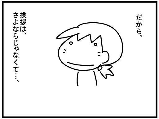 f:id:k9352009:20160322133419j:image