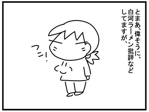 f:id:k9352009:20160324115701j:image