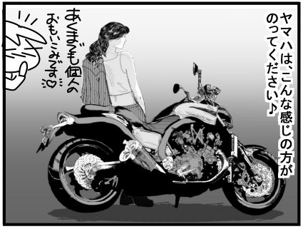 f:id:k9352009:20160419115152j:image